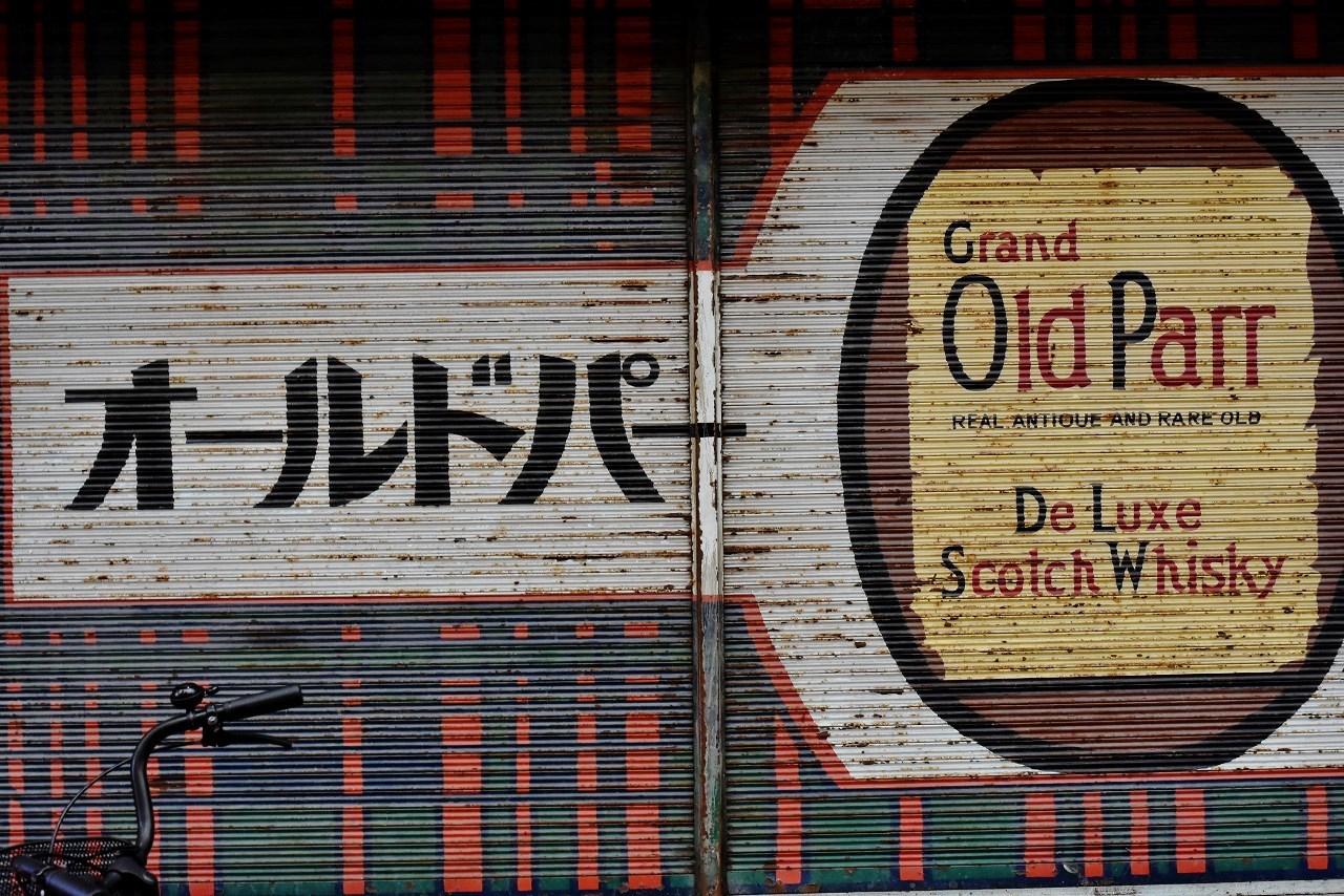 新潟 古町散歩_d0065116_22274967.jpg