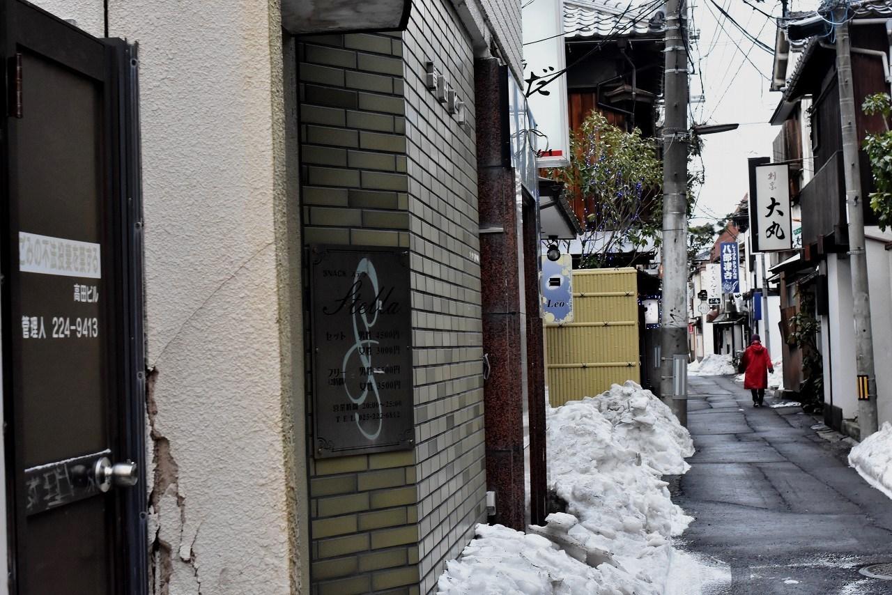 新潟 古町散歩_d0065116_22305814.jpg