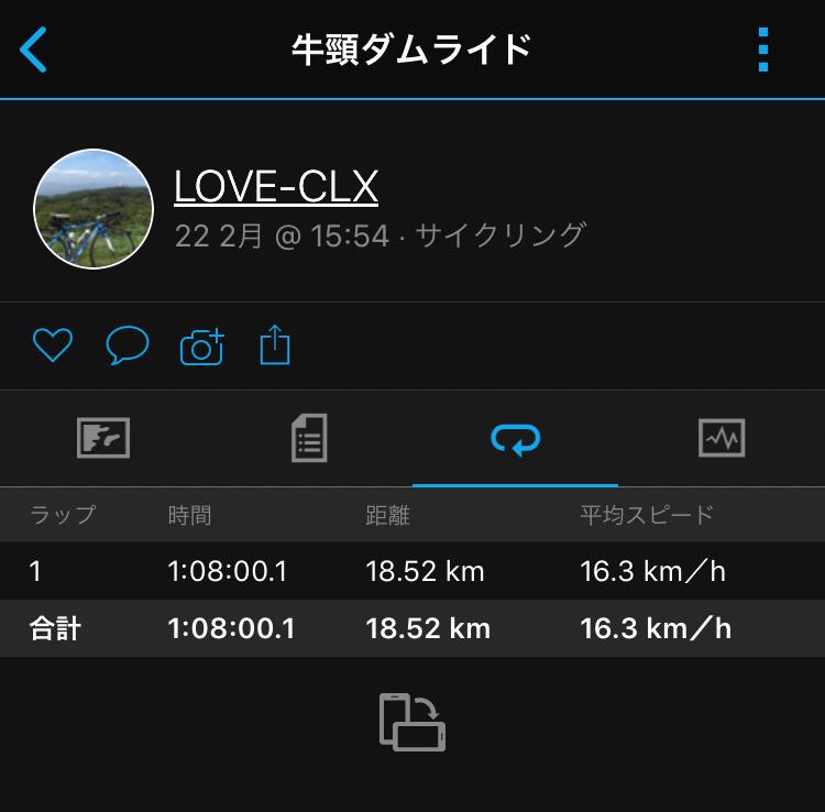 c0238519_17532625.jpg