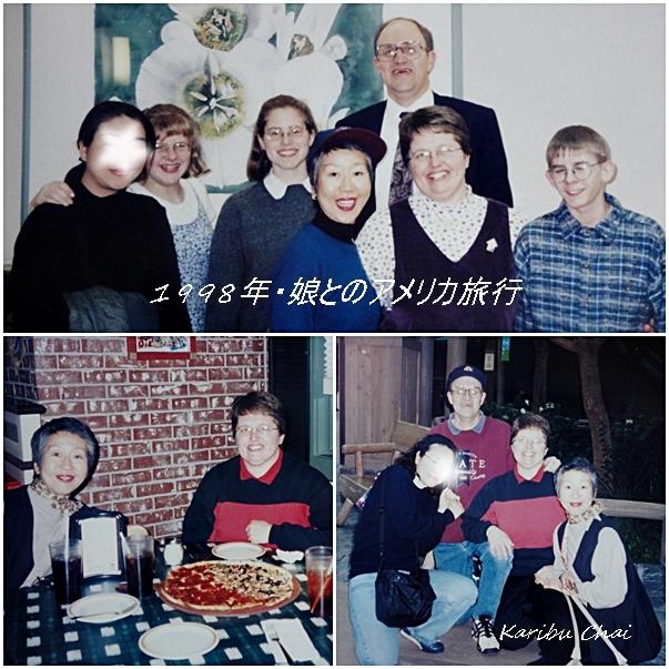 20年ぶりの再会_c0079828_13242707.jpg