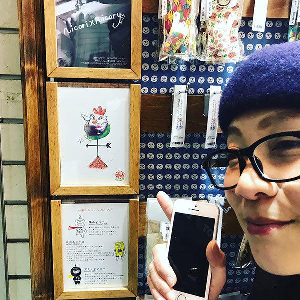 東急ハンズ三宮店にお越しいただき、ありがとうございました!!_a0129631_09225836.jpg