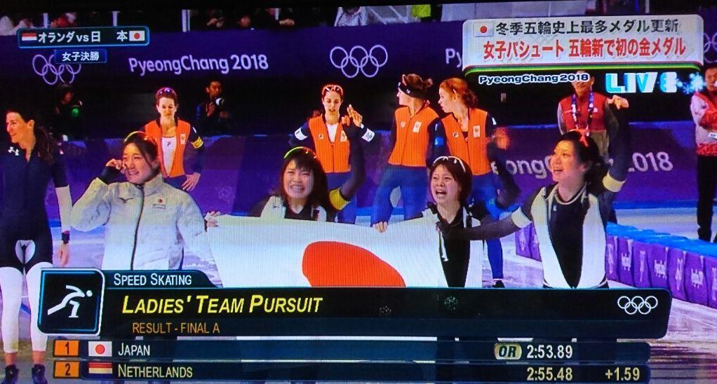 女子団体金メダル_f0081443_00125875.jpg