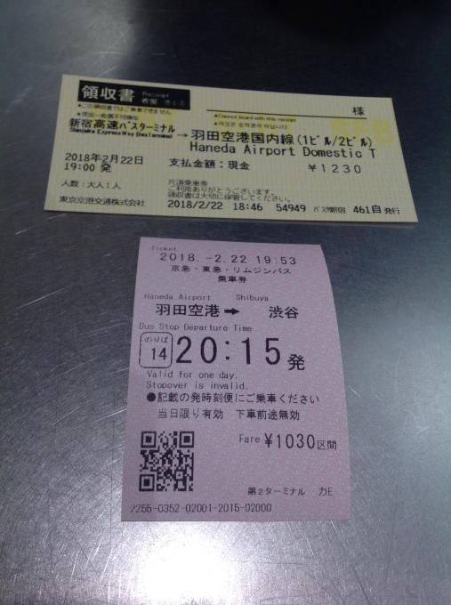 f0049446_20302002.jpg