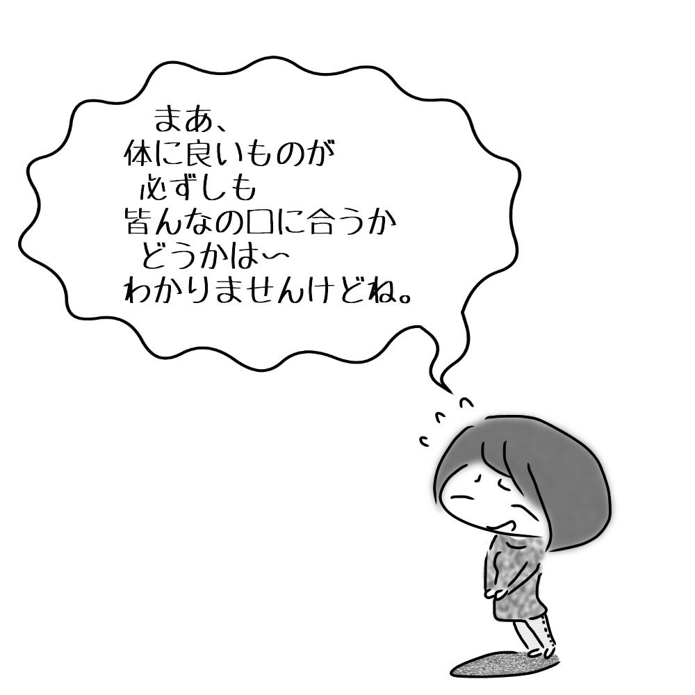 f0183846_11521558.jpg