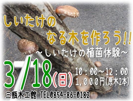 c0214656_10101467.jpg