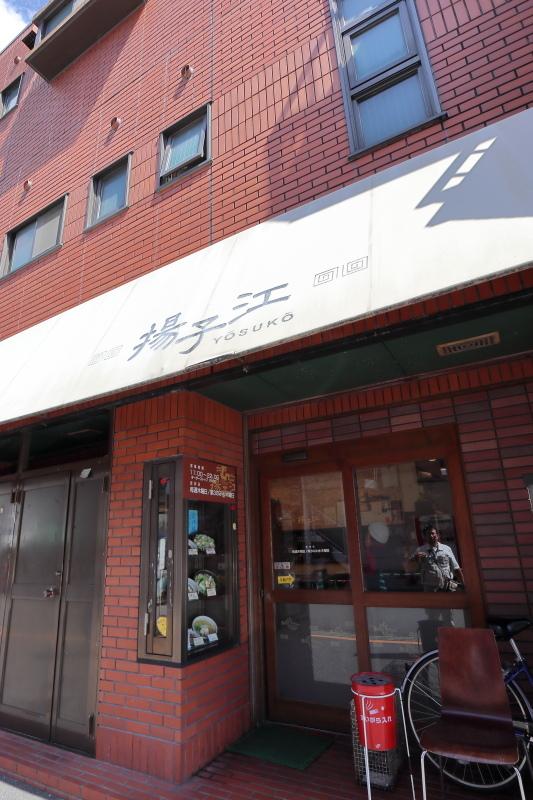 揚子江_a0077663_07161546.jpg