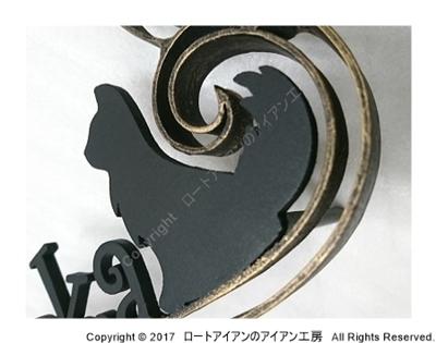 f0150669_16193675.jpg