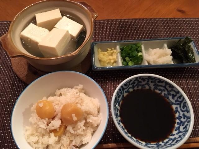 湯豆腐と栗ご飯_e0350971_11381477.jpg