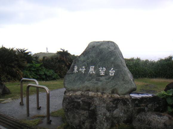 日本最西端の島、与那国島!_a0268377_18025881.jpg