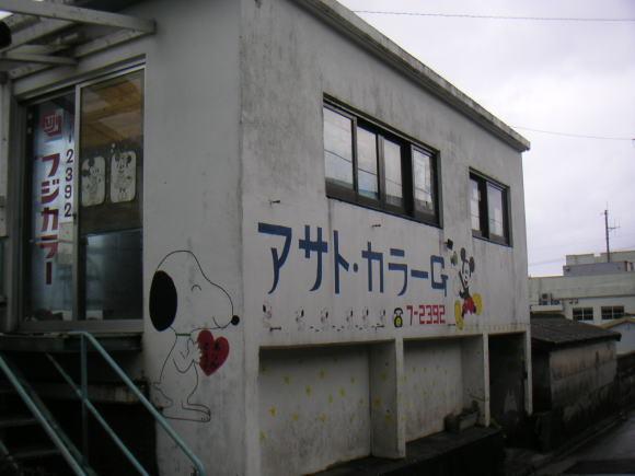 日本最西端の島、与那国島!_a0268377_18201480.jpg