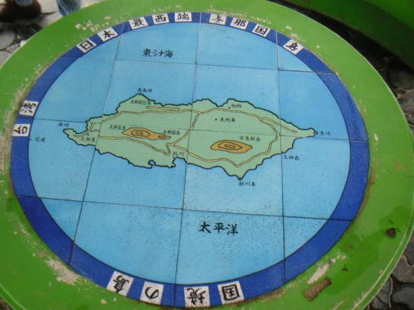 日本最西端の島、与那国島!_a0268377_18230254.jpg