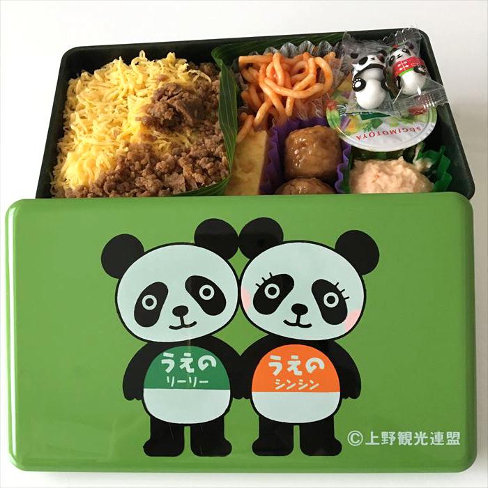 うえのパンダBOX弁当を買いに、上野駅へ。_f0167281_20461034.jpg