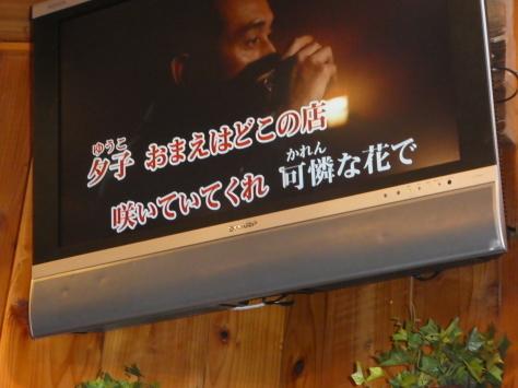 2018年2月25日 土浦市乙戸町6班の1新年会  その13_d0249595_21052533.jpg