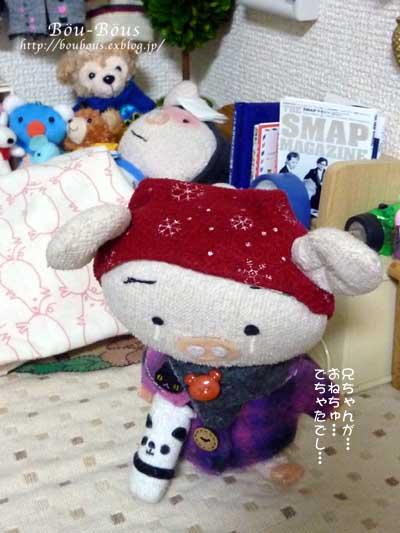 風邪っぴき〜_d0128697_124416.jpg