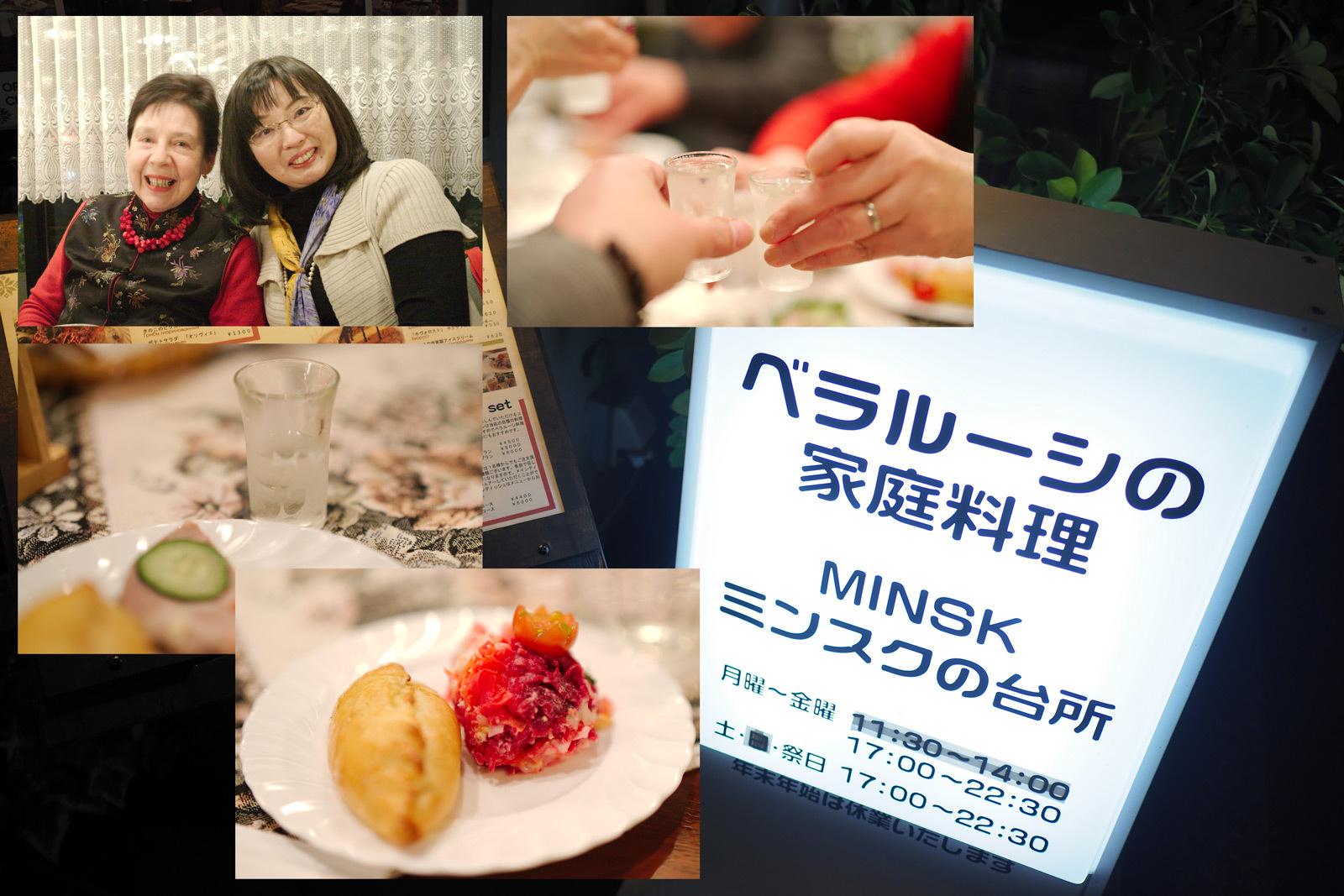 ミンスクの台所_a0271402_01515925.jpg