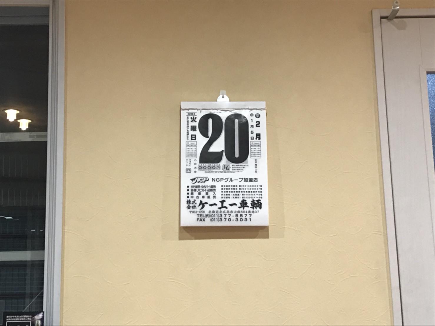 2月23日(金)トミーベース カスタムブログ☆LSシリーズ、カラーも種類も豊富☆_b0127002_10335131.jpg