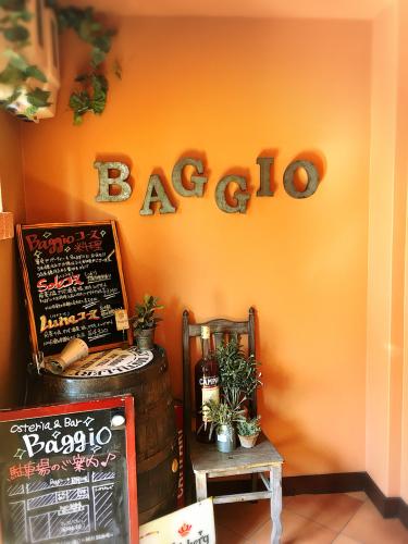 Baggio(バッジオ)@3_e0292546_07274728.jpg