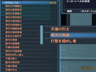 b0046759_21390320.jpg