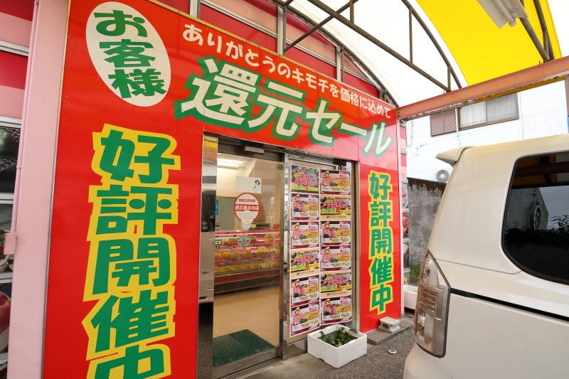 高知ジェントル麺喰楽部_a0077663_07003442.jpg