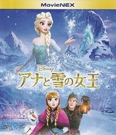 『アナと雪の女王』_e0033570_20451441.jpg