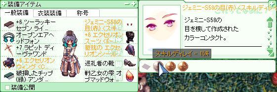 d0330183_23325586.jpg