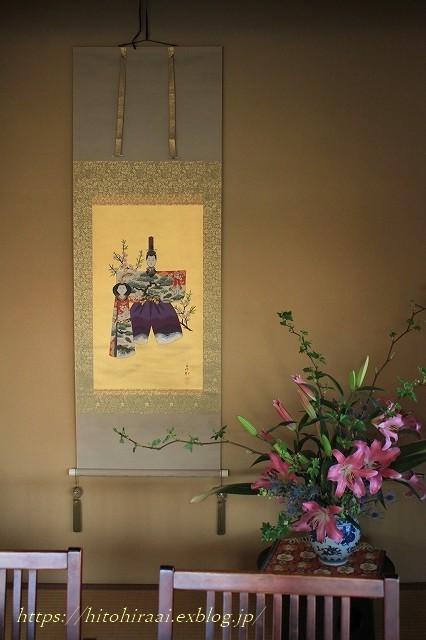 北鎌倉 幻董庵_f0374092_15352154.jpg