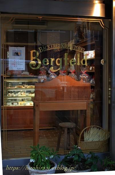 CAFE・Bergfeld_f0374092_16330375.jpg