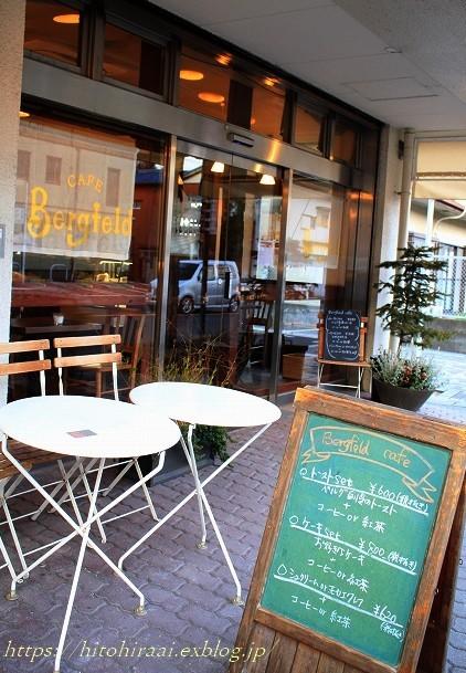 CAFE・Bergfeld_f0374092_16443321.jpg