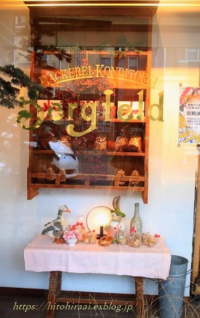 CAFE・Bergfeld_f0374092_16444579.jpg