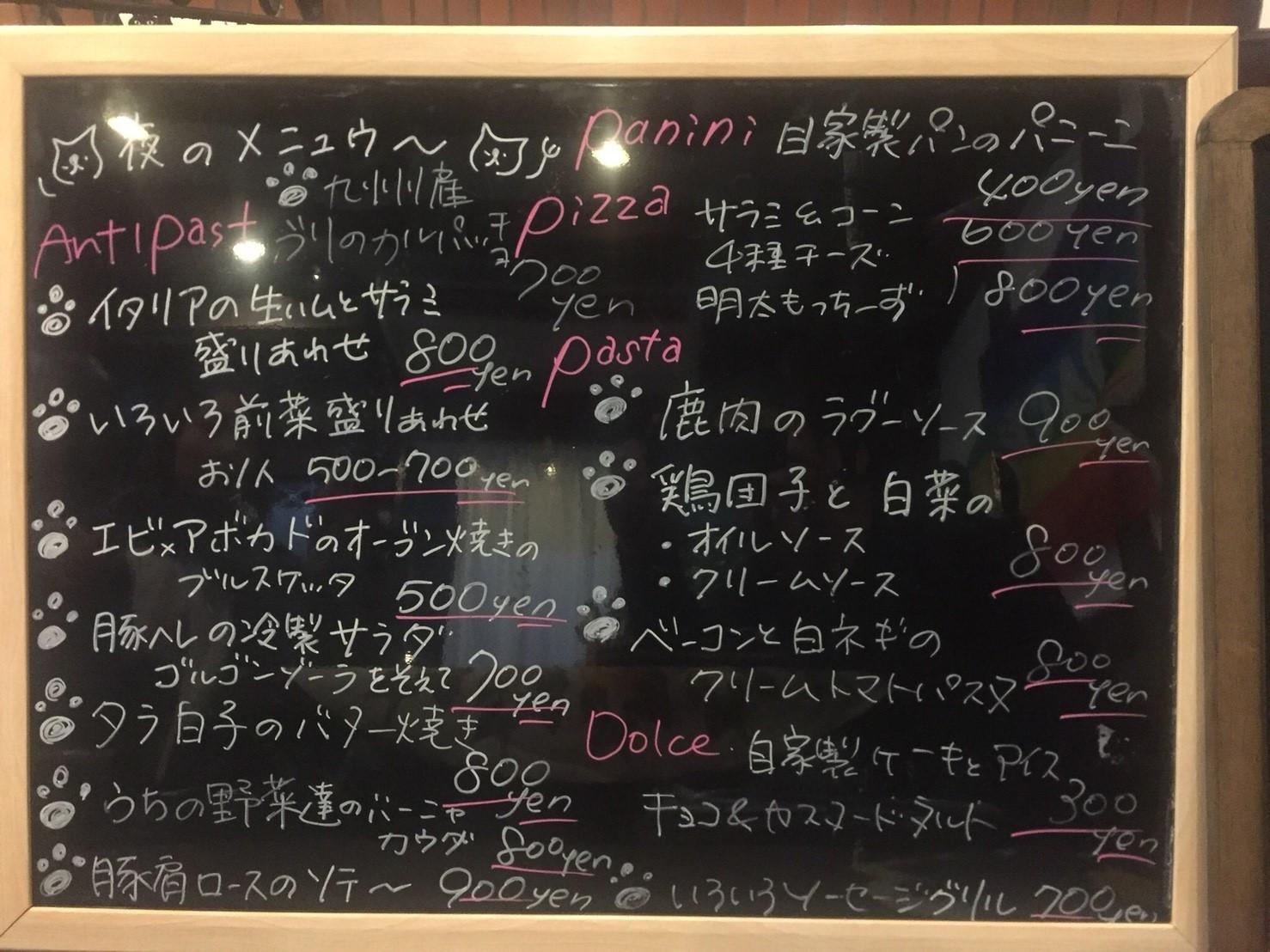 Vineria 農楽ttoria 山猫軒_e0115904_06274224.jpg