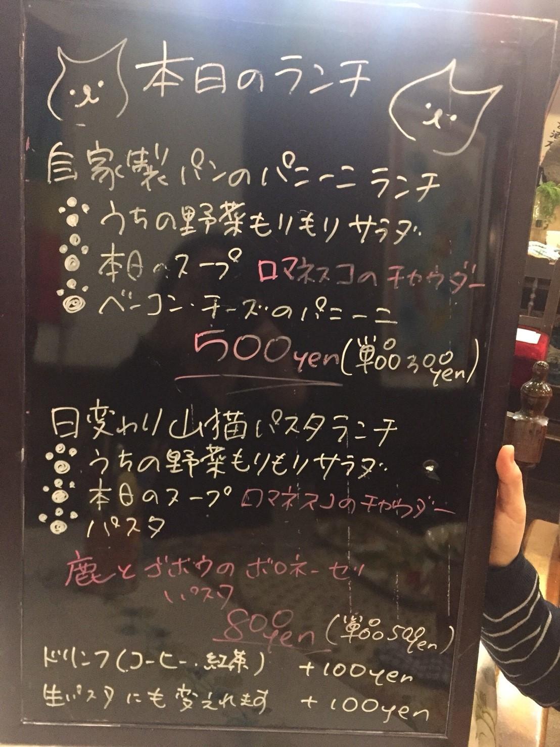 Vineria 農楽ttoria 山猫軒_e0115904_07253610.jpg