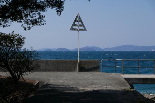 海界の村を歩く 瀬戸内海 手島_d0147406_09584800.jpg