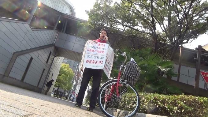 カープのプレイボール・サンフレのキックオフが家で見られる日本を_e0094315_18253714.jpg