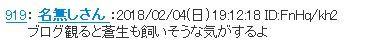 b0300920_10304865.jpg
