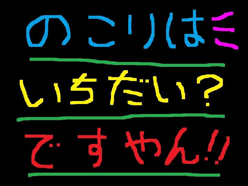 f0056935_10454774.jpg