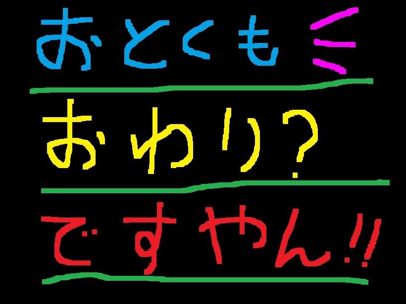 f0056935_18345459.jpg