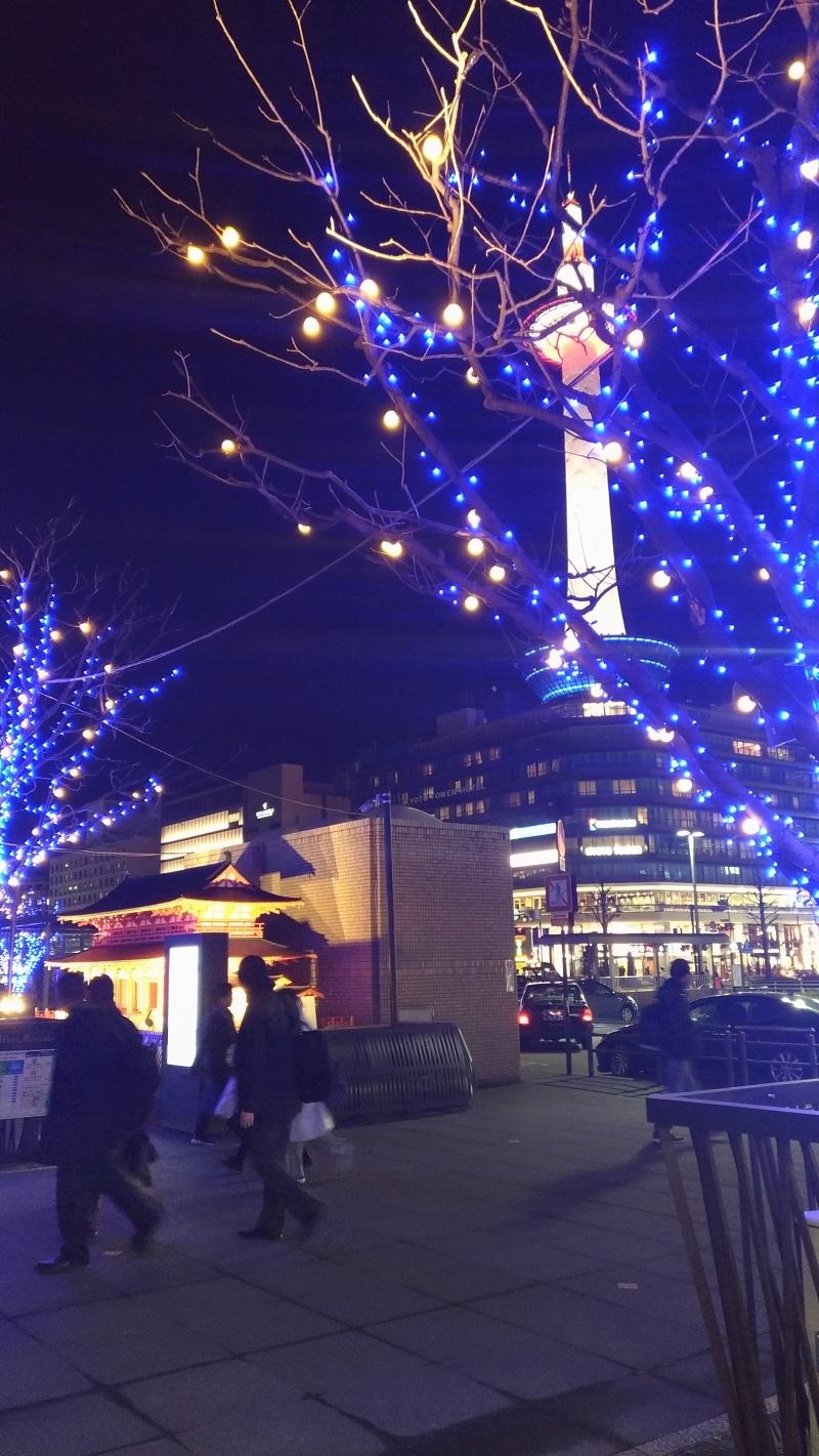 [京都旅行] 初日Bパート_a0054041_22073487.jpg