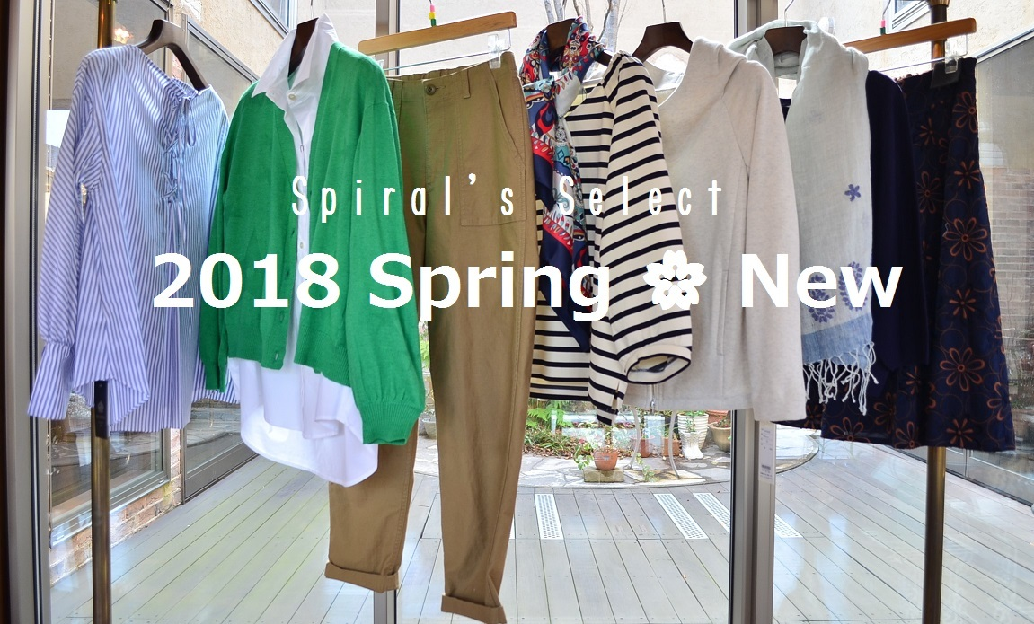 """2018 Spring New by Spiral\'s Select...2/24sat\""_d0153941_17000807.jpg"