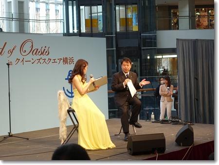 佐久市presents Sound of Oasis in クイーンズスクエア横浜_c0147448_2092734.jpg