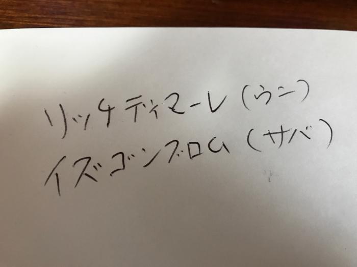 c0110051_08594947.jpg