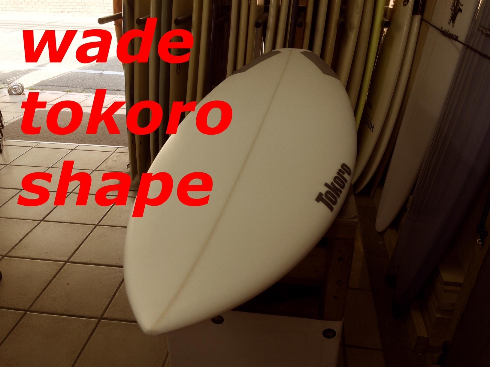 f0150051_13434159.jpeg