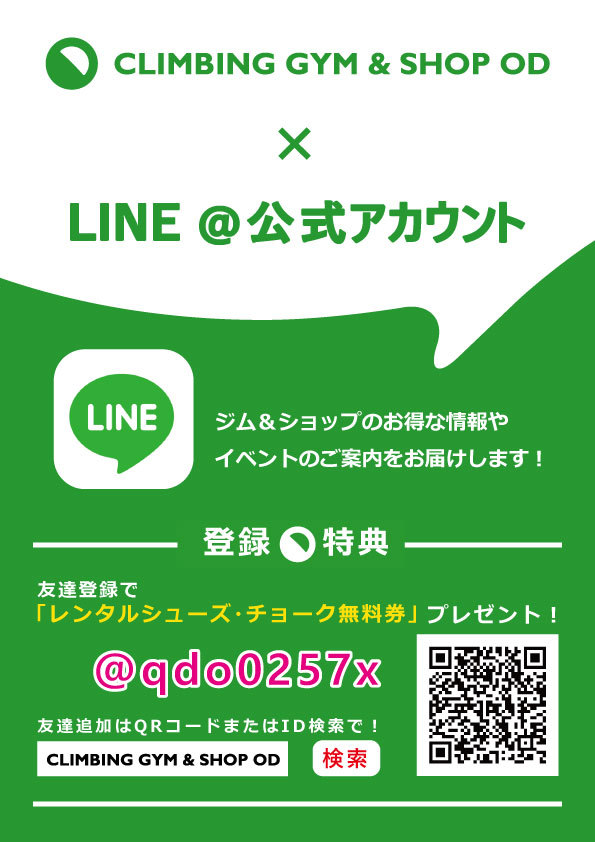 a0330060_20040292.jpg