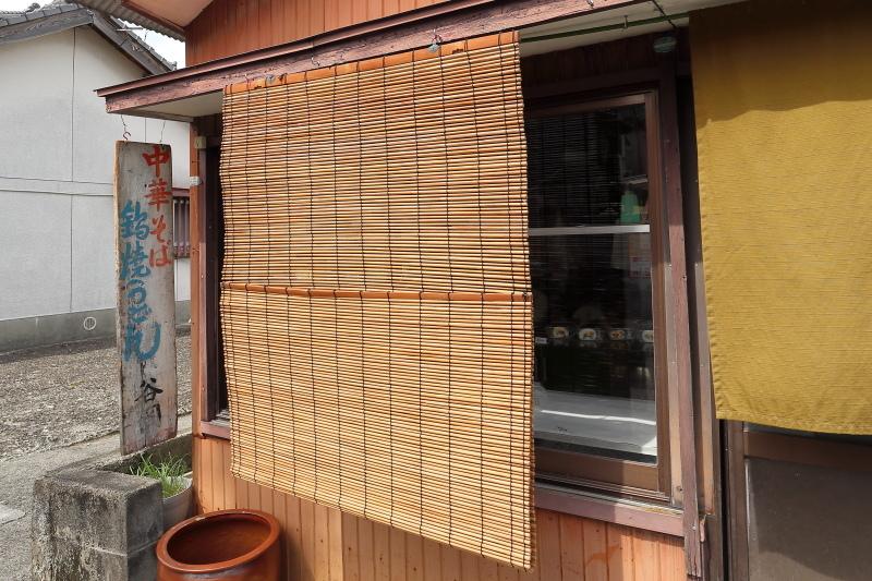 谷岡食堂_a0077663_09090175.jpg