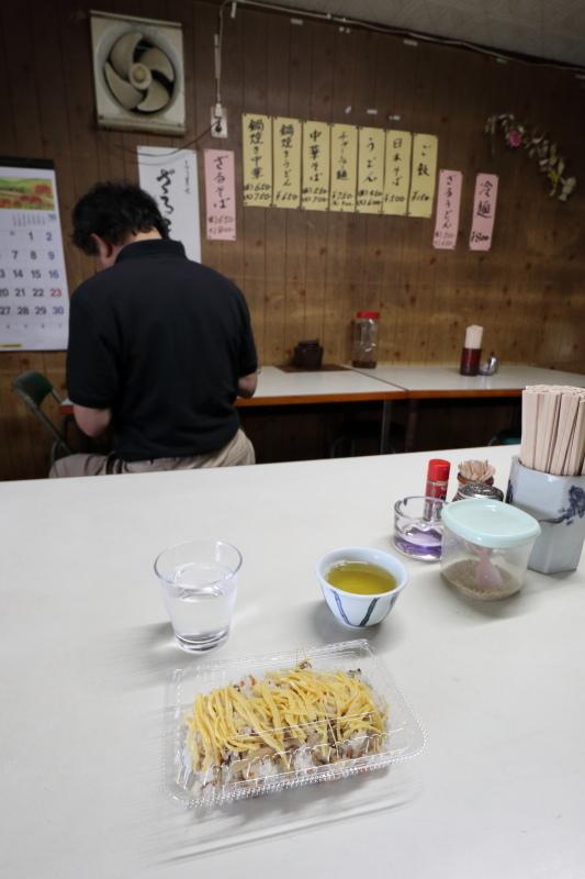谷岡食堂_a0077663_09090883.jpg