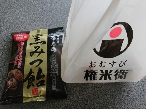 東京マラソン ナンバーカード引換 ボランティアしてきました_c0100865_07254452.jpg