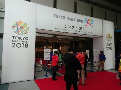 東京マラソン ナンバーカード引換 ボランティアしてきました_c0100865_07282174.jpg
