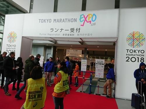 東京マラソン ナンバーカード引換 ボランティアしてきました_c0100865_07291865.jpg