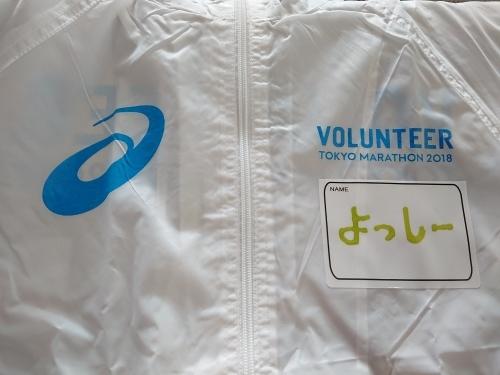 東京マラソン ナンバーカード引換 ボランティアしてきました_c0100865_07302798.jpg