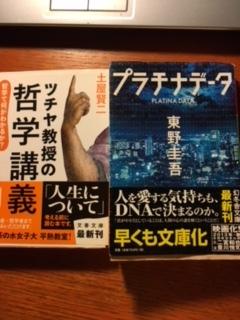 2月の読書_e0350971_10483541.jpg