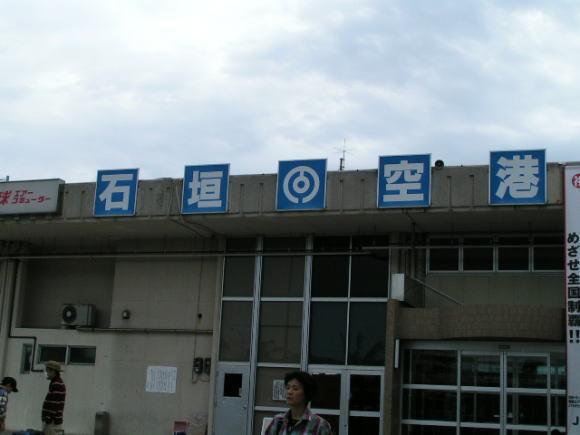 家族で沖縄旅行!_a0268377_21332685.jpg